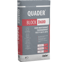 QUADER BLOCK D 600 Клей монтажный тонкошовный